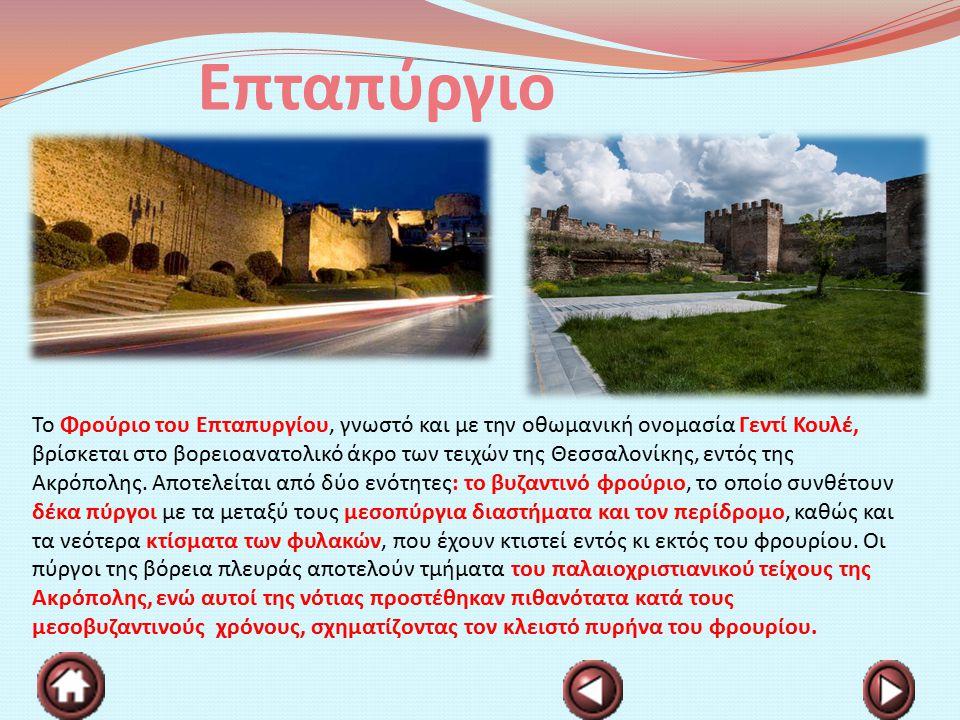 Άγιος Δημήτριος Ο αρχικός μικρός ναός.