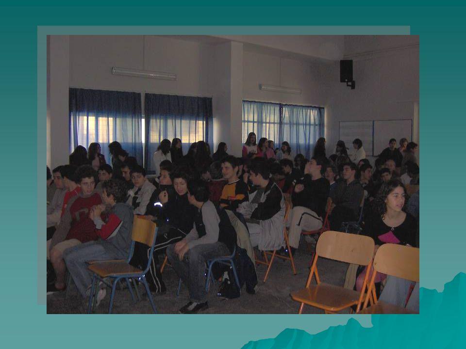 25η Μαρτίου 2005 (Παρέλαση Μαθητών του Σχολείου )