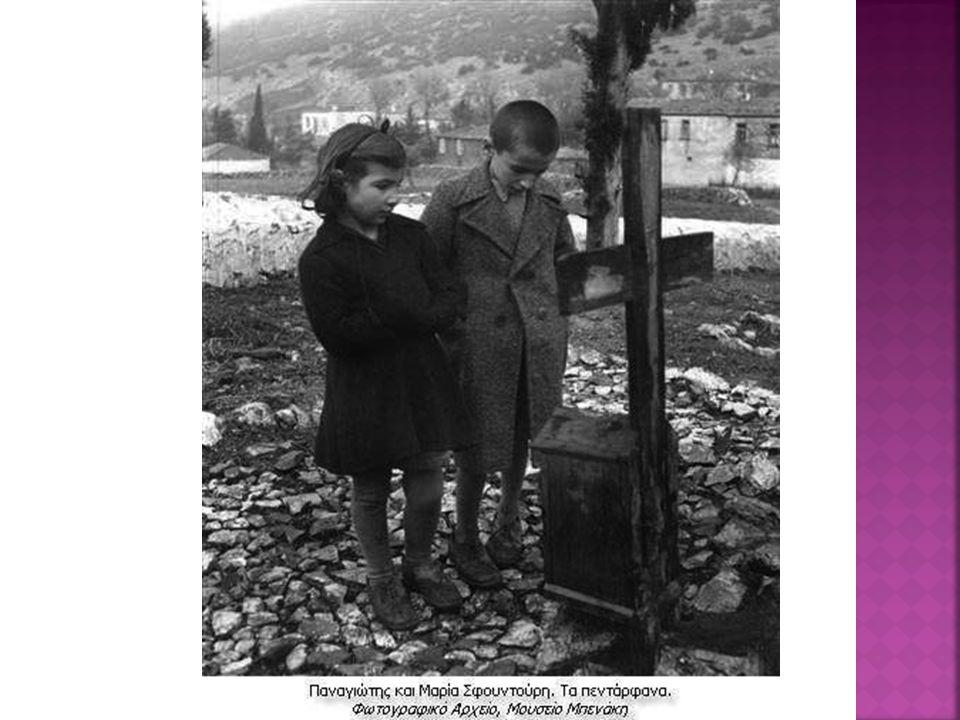 Το Δίστομο έγινε ιδιαίτερα γνωστό για τη σφαγή που πραγματοποιήθηκε από τα γερμανικά στρατεύματα κατοχής στις 10 Ιουνίου του 1944.