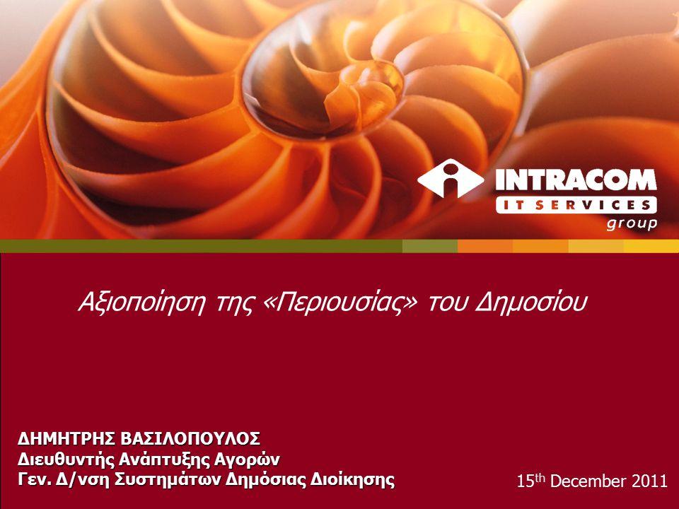 1 15 th December 2011 Αξιοποίηση της «Περιουσίας» του Δημοσίου ΔΗΜΗΤΡΗΣ ΒΑΣΙΛΟΠΟΥΛΟΣ Διευθυντής Ανάπτυξης Αγορών Γεν.