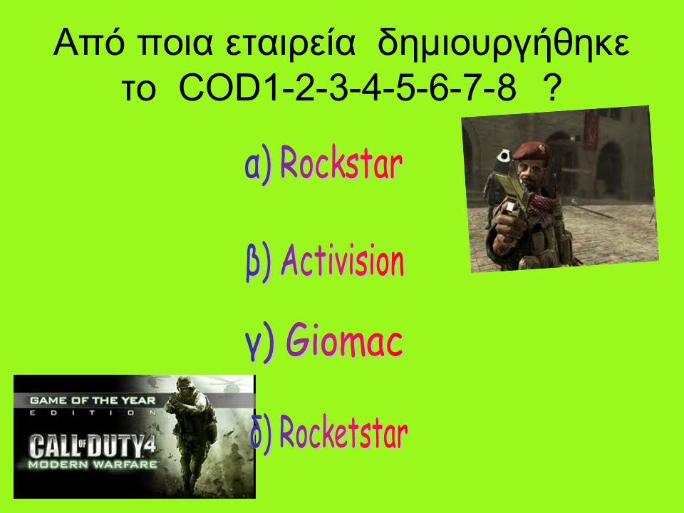 Από ποια εταιρεία δημιουργήθηκε το COD1-2-3-4-5-6-7-8