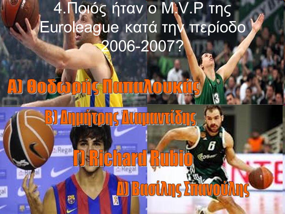 4.Ποιός ήταν ο M.V.P της Euroleague κατά την περίοδο 2006-2007