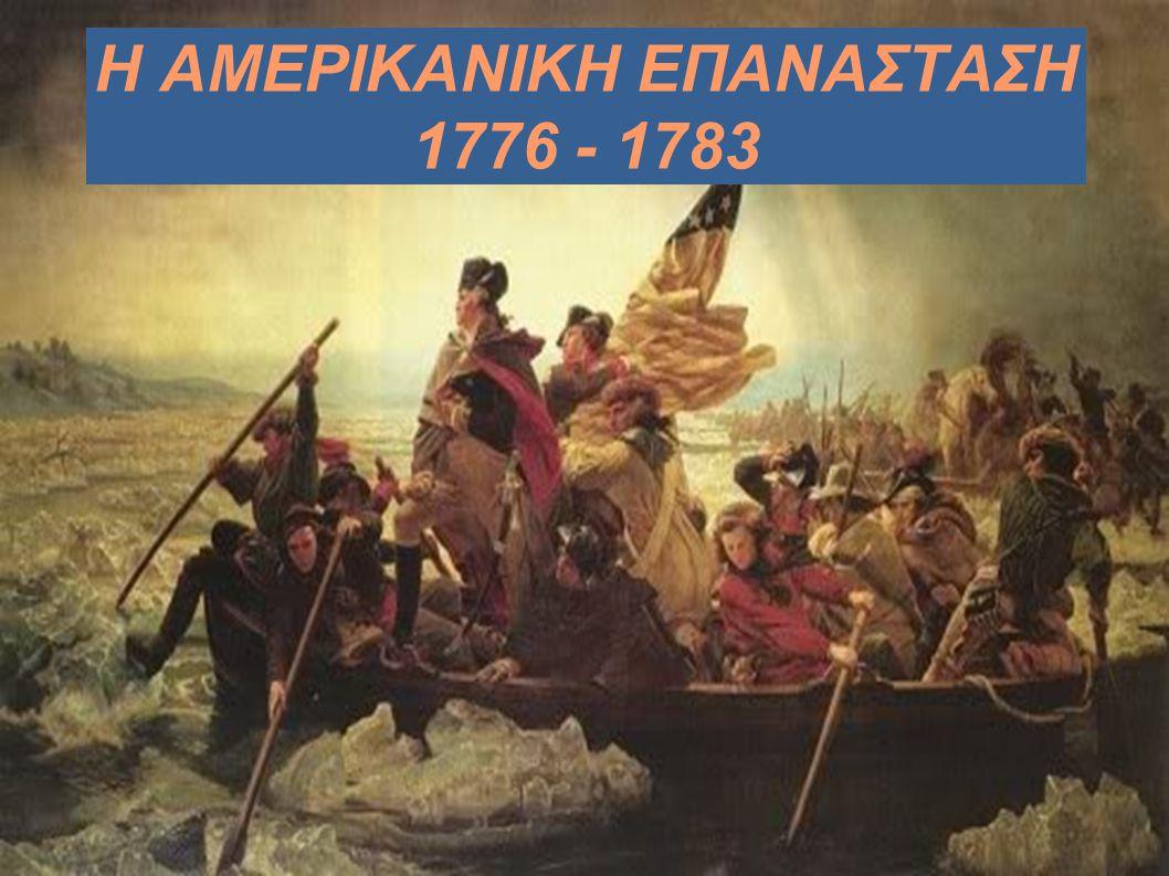 Οι αγγλικές αποικίες στην Αμερική ● Από το 1607 έως 1732 δημιουργήθηκαν 13 αγγλικές αποικίες στα αν.