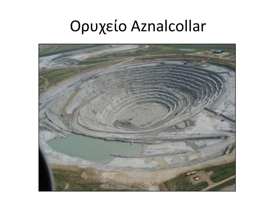 Ορυχείο Aznalcollar