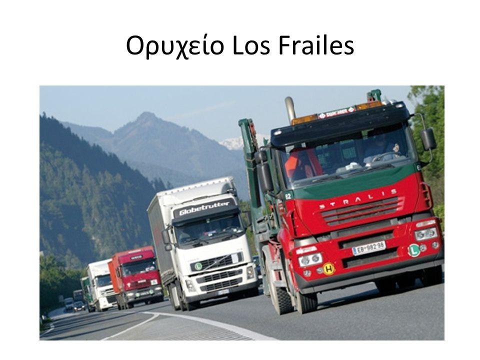 Ορυχείο Los Frailes