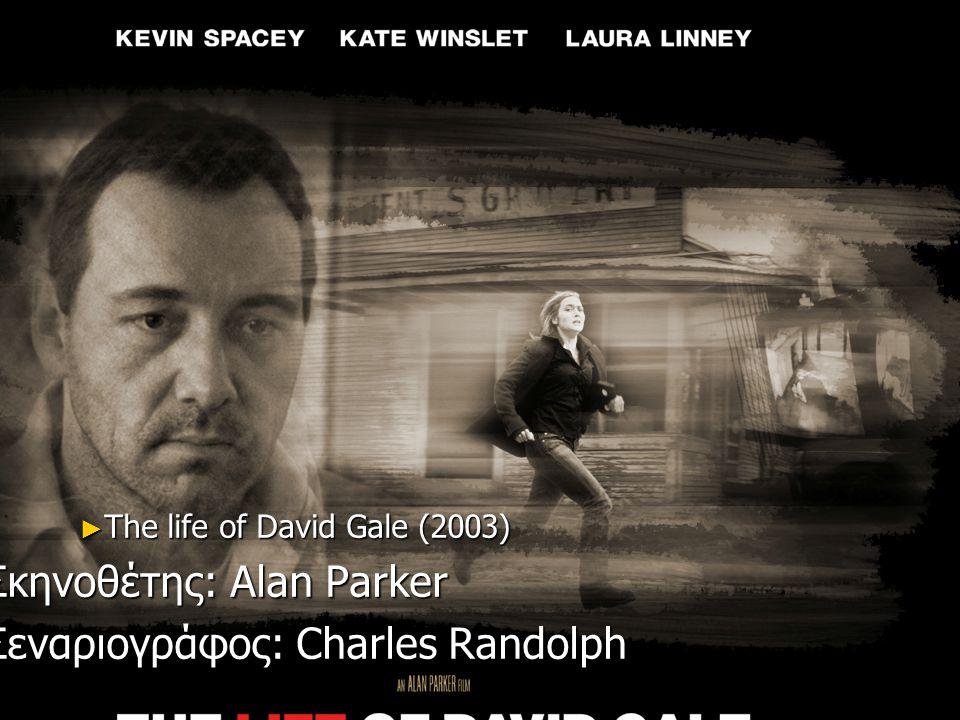 ► The life of David Gale (2003) Σκηνοθέτης: Alan Parker Σεναριογράφος: Charles Randolph
