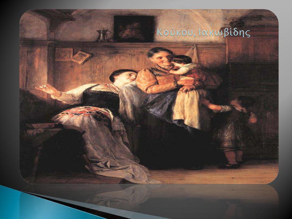 Η φτωχή μάνα που δεν έχει γάλα να θηλάσει το παιδί της, δίνει το παιδί της σε μια πλούσια γυναίκα (ψυχομάνα) να το θηλάσει.