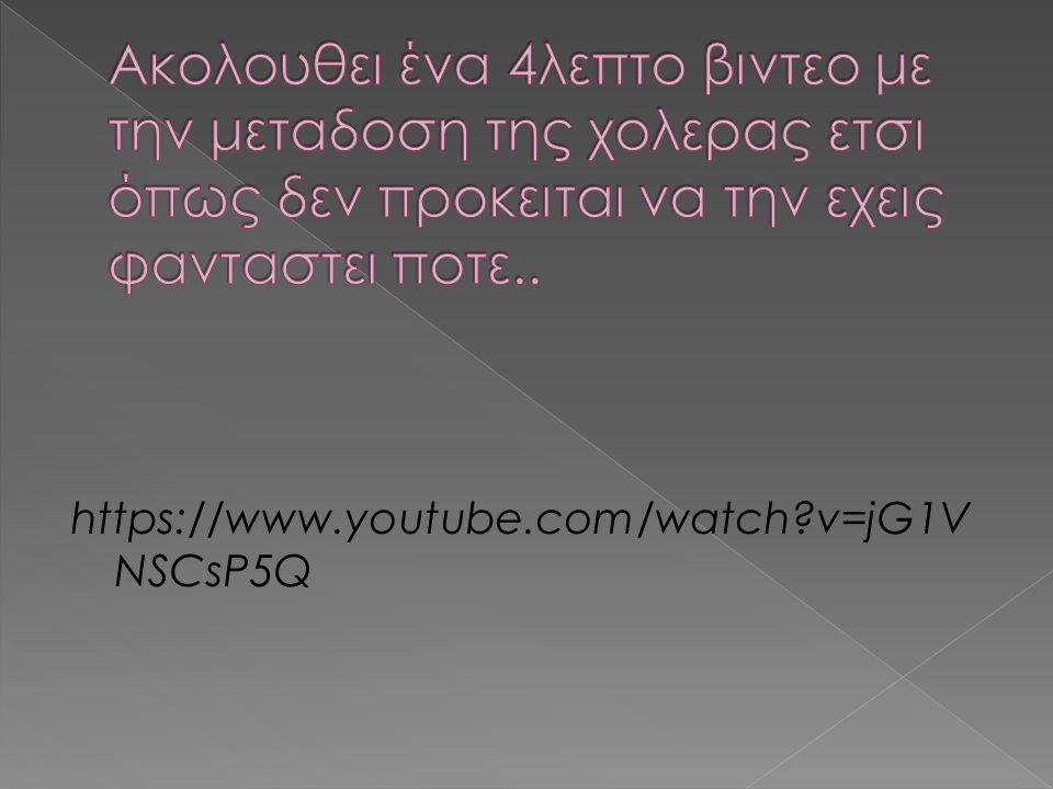 https://www.youtube.com/watch?v=jG1V NSCsP5Q