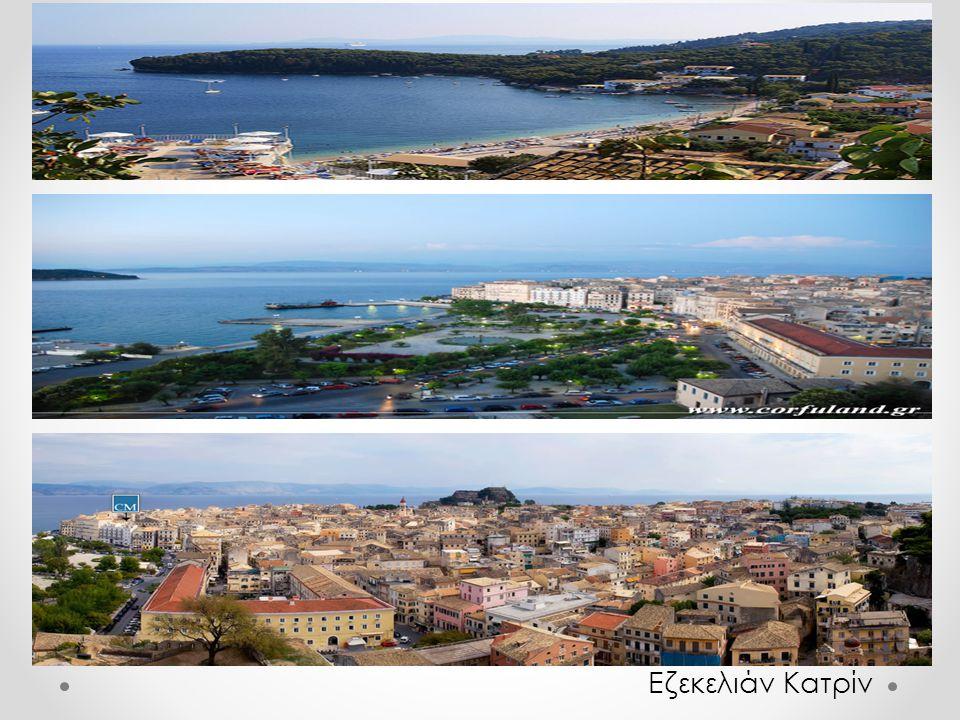 Αγία Τριάδα, Ευρυτανίας (Στερεά Ελλάδα)  Ο νομός Ευρυτανίας είναι μια από τις ορεινότερες περιοχές της Ελλάδας, στο κέντρο της Στερεάς Ελλάδας.
