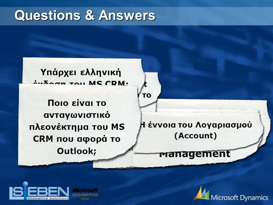 Ποια είναι τα modules του Microsoft CRM ; Sales (πωλήσεις), Service (υποστήριξη), Marketing ΝΑΙ!.