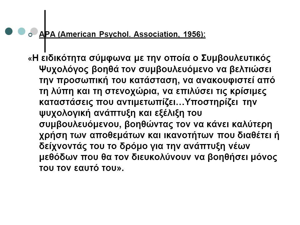 APA (American Psychol.