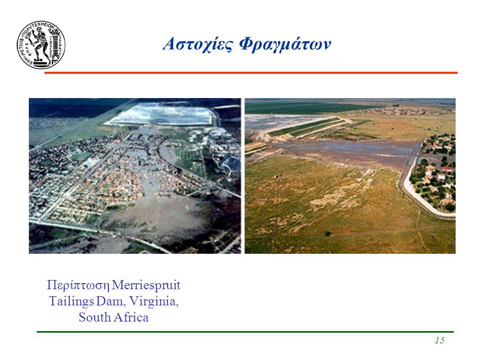 16 Αστοχίες Φραγμάτων Περίπτωση Merriespruit Tailings Dam, Virginia, South Africa