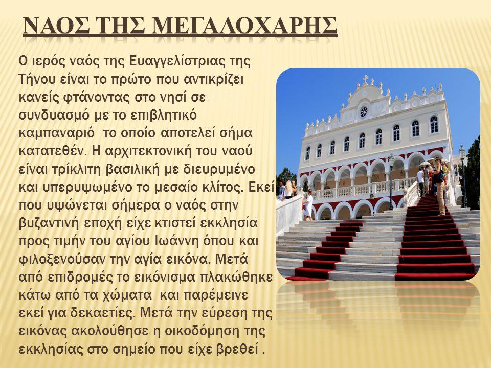 Μετά από την καταστροφή του ναού και τα ξακουστά οράματα της Αγίας Πελαγίας, η εικόνα ανακαλύφθηκε στις 30 Ιανουαρίου του 1823 μετά από πολλές προσπάθειες.