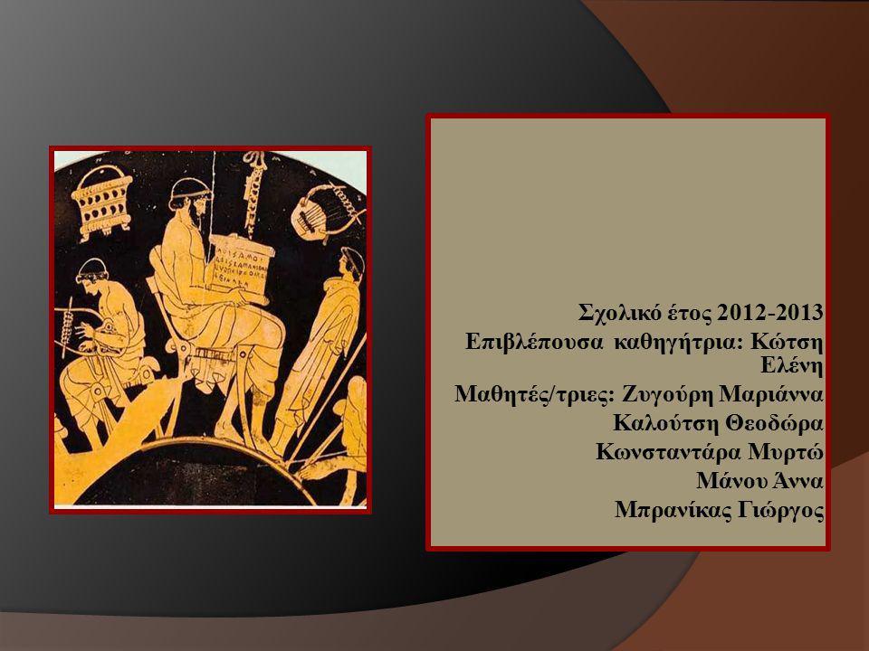 Η ΟΜΗΡΙΚΗ ΕΚΠΑΙΔΕΥΣΗ Πρώτες πηγές για την εκπαίδευση των αρχαίων Ελλήνων τα ομηρικά έπη - Αντανάκλαση του πόθου για μάθηση.