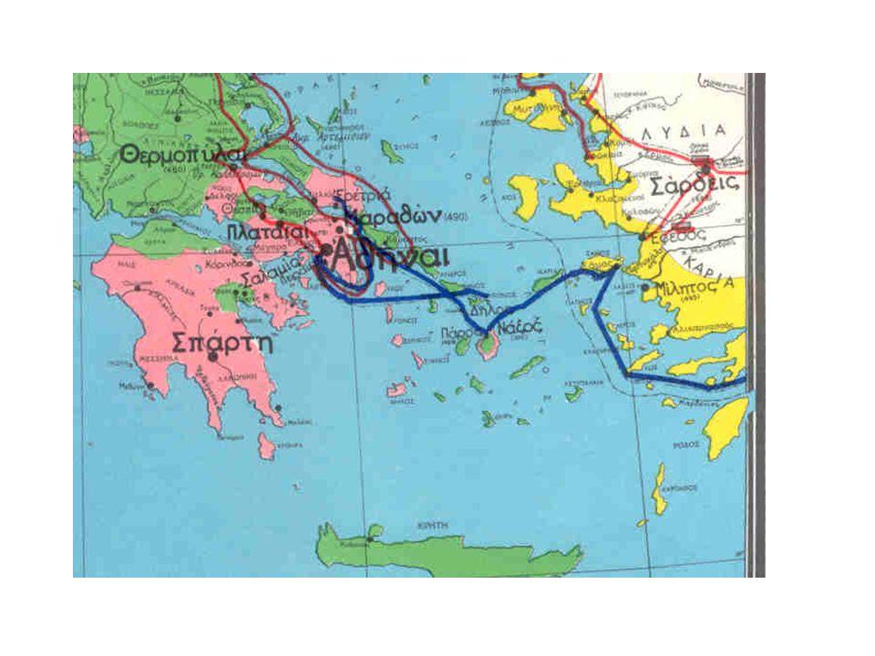 ΠΕΡΣΕΣ ΕΛΛΗΝΕΣ η αρχική παράταξη Η μάχη του Μαραθώνα (σχέδιο του Μιλτιάδη) Η περικεφαλαία του Αθηναίου στρατηγού Μιλτιάδη, 490 π.Χ.