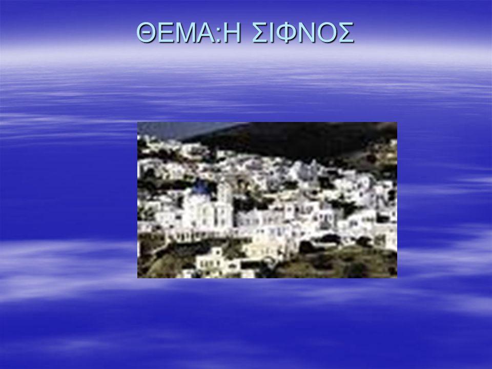 Εκκλησίες-Μοναστήρια Στο νησί υπάρχουν συνολικά 227 εκκλησίες.