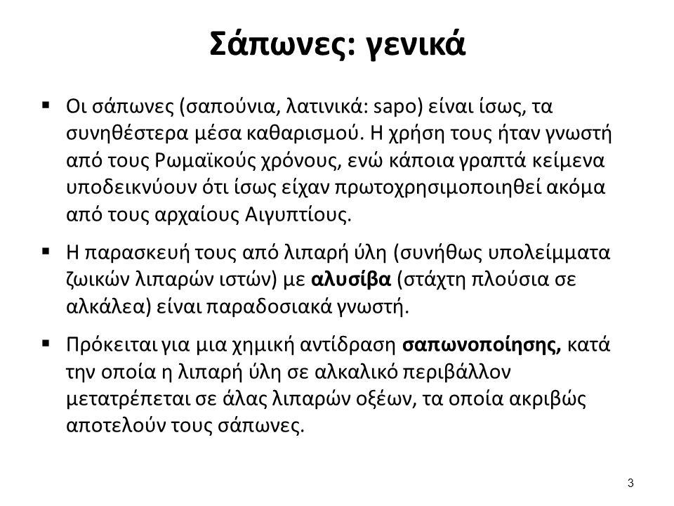 Σημείωμα Αναφοράς Copyright Τεχνολογικό Εκπαιδευτικό Ίδρυμα Αθήνας, Σταμάτης Μπογιατζής 2014.