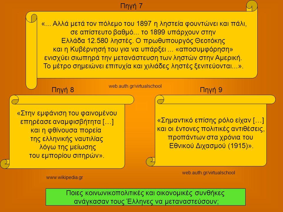 «... Αλλά μετά τον πόλεμο του 1897 η ληστεία φουντώνει και πάλι, σε απίστευτο βαθμό... το 1899 υπάρχουν στην Ελλάδα 12.580 ληστές. Ο πρωθυπουργός Θεοτ