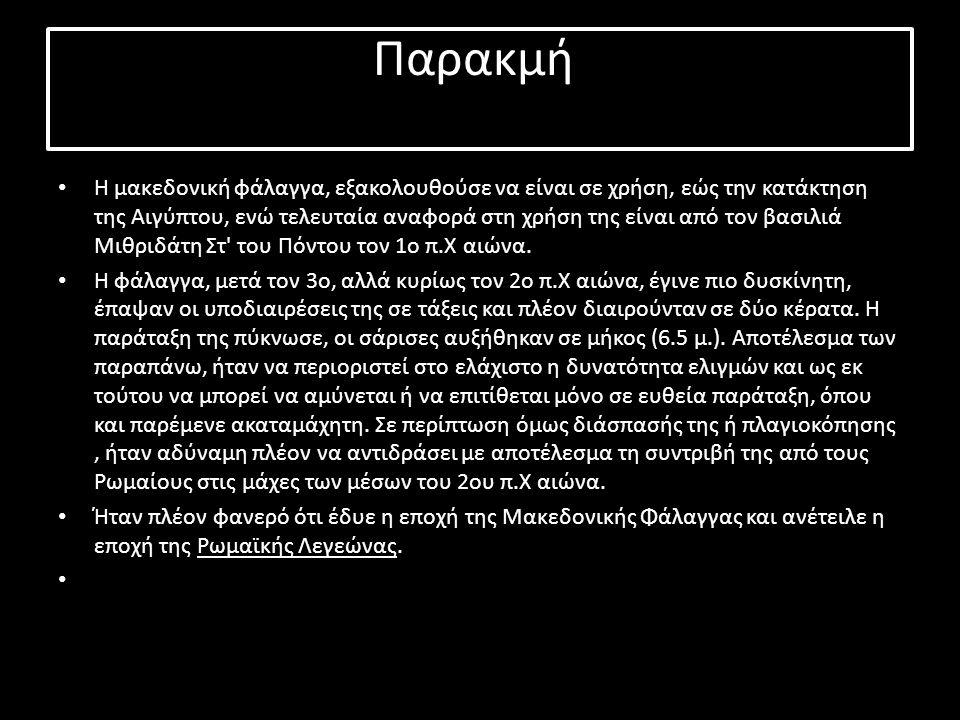 Τέλος Άλκης