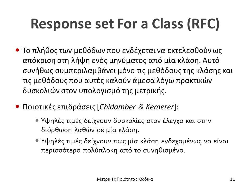 Response set For a Class (RFC) Το πλήθος των μεθόδων που ενδέχεται να εκτελεσθούν ως απόκριση στη λήψη ενός μηνύματος από μία κλάση.