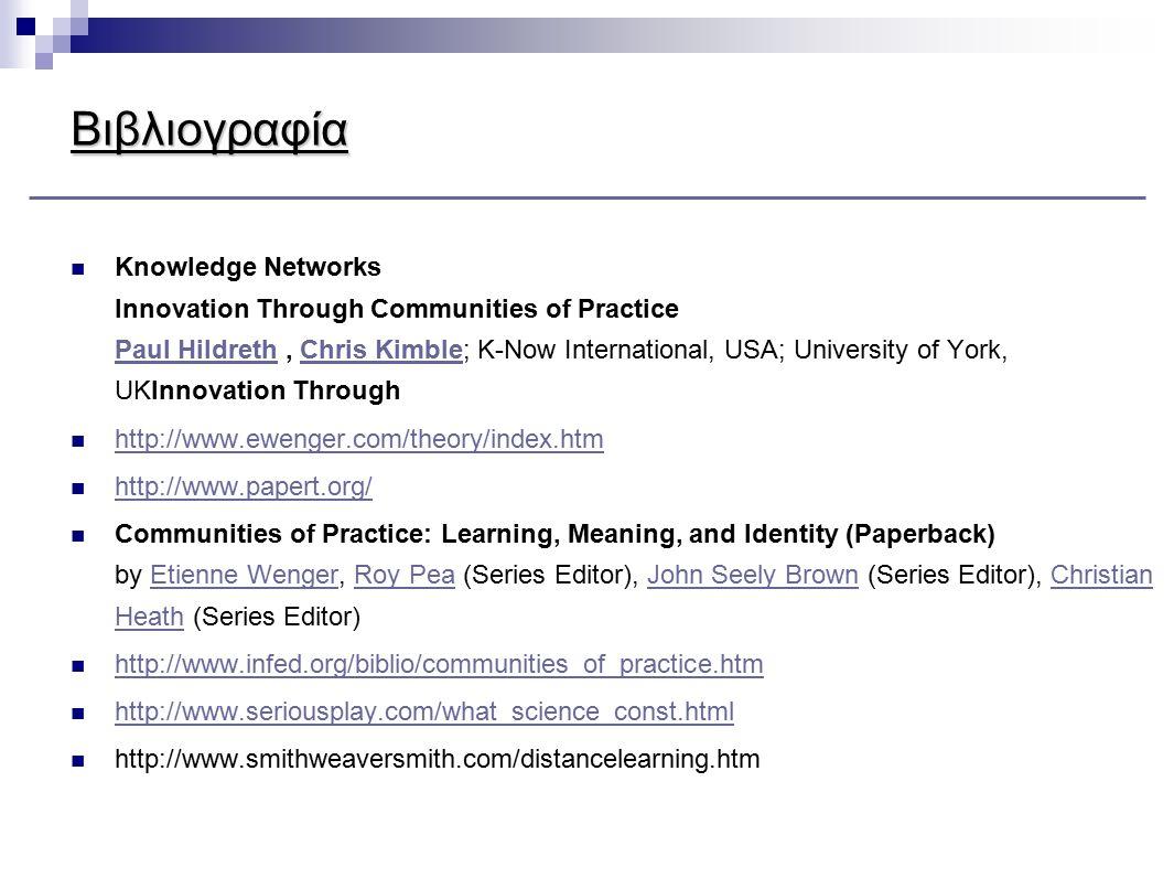 Knowledge Networks Innovation Through Communities of Practice Paul Hildreth, Chris Kimble; K-Now International, USA; University of York, UKInnovation