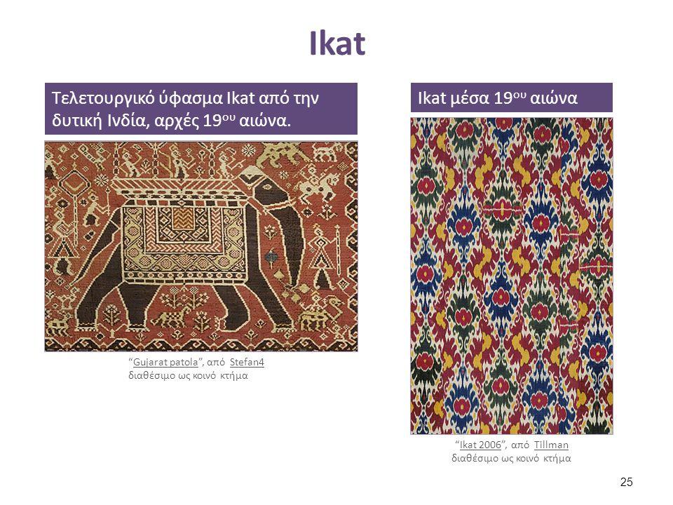 "Ikat Τελετουργικό ύφασμα Ikat από την δυτική Ινδία, αρχές 19 ου αιώνα. ""Gujarat patola"", από Stefan4 διαθέσιμο ως κοινό κτήμαGujarat patolaStefan4 Ika"