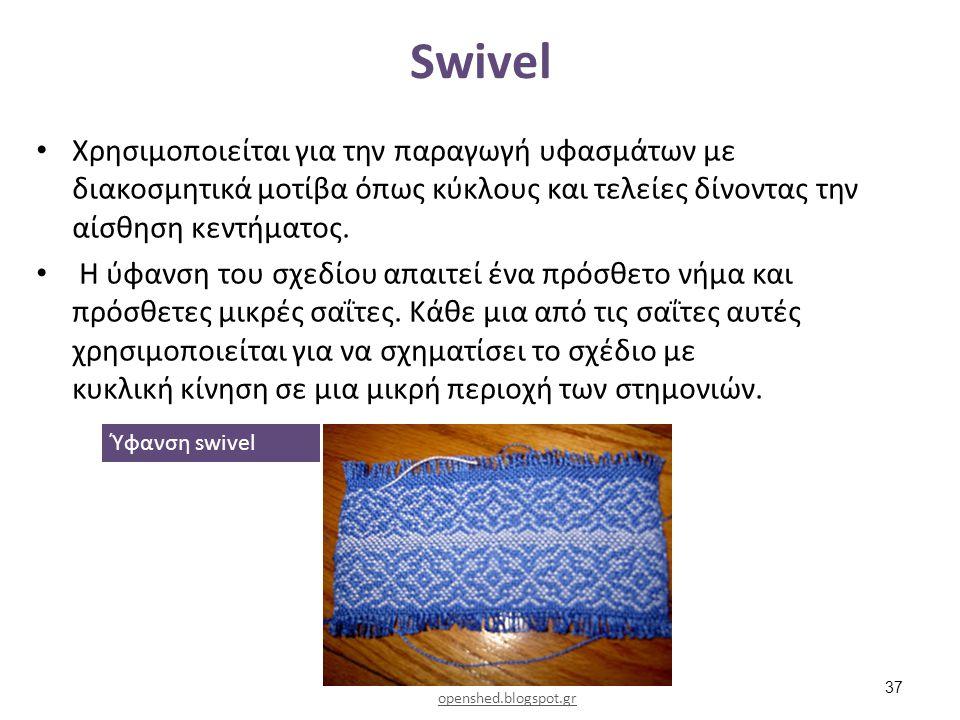 Swivel Χρησιμοποιείται για την παραγωγή υφασμάτων με διακοσμητικά μοτίβα όπως κύκλους και τελείες δίνοντας την αίσθηση κεντήματος. Η ύφανση του σχεδίο