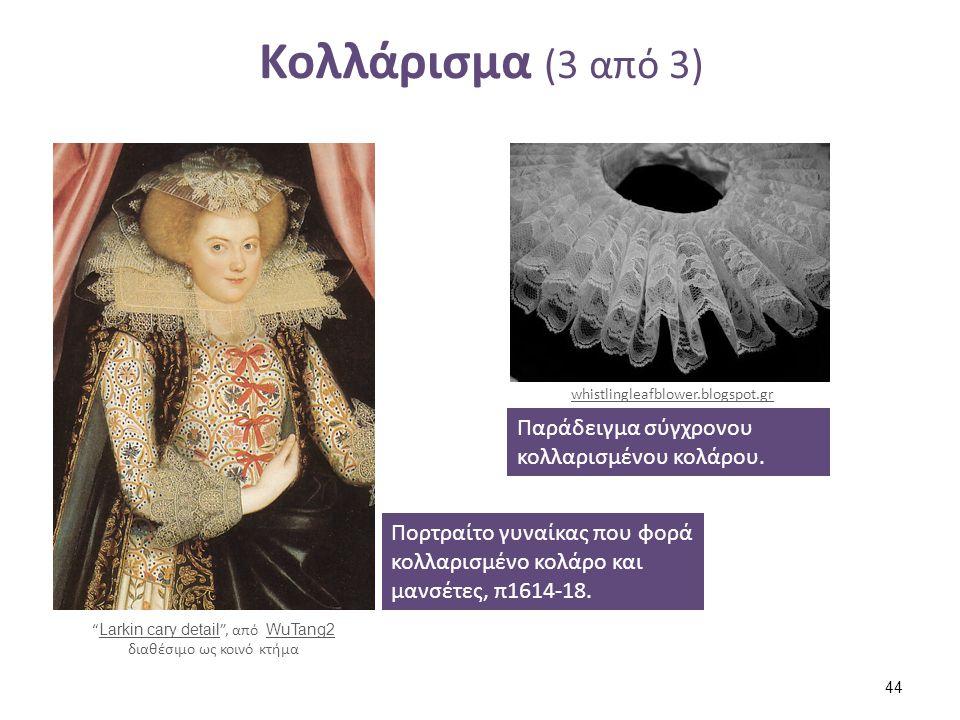 """Κολλάρισμα (3 από 3) Πορτραίτο γυναίκας που φορά κολλαρισμένο κολάρο και μανσέτες, π1614-18. """" Larkin cary detail """", από WuTang2 διαθέσιμο ως κοινό κτ"""