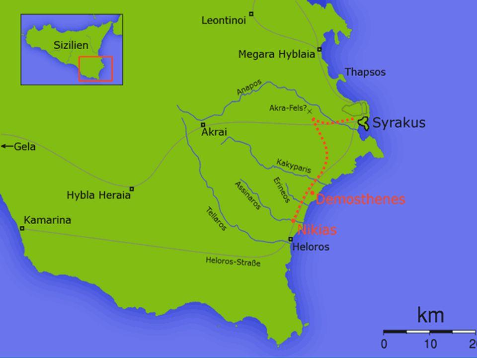 Αθηναίοι Βρισκόμαστε στο τέλος της Σικελικής εκστρατείας, το 413 π.