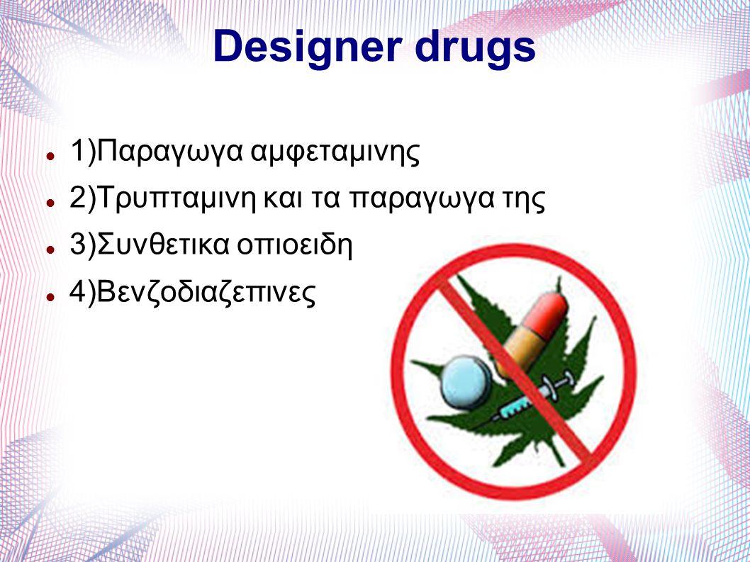 Designer drugs 1)Παραγωγα αμφεταμινης 2)Τρυπταμινη και τα παραγωγα της 3)Συνθετικα οπιοειδη 4)Βενζοδιαζεπινες 1)Παραγωγα αμφεταμινης 2)Τρυπταμινη και