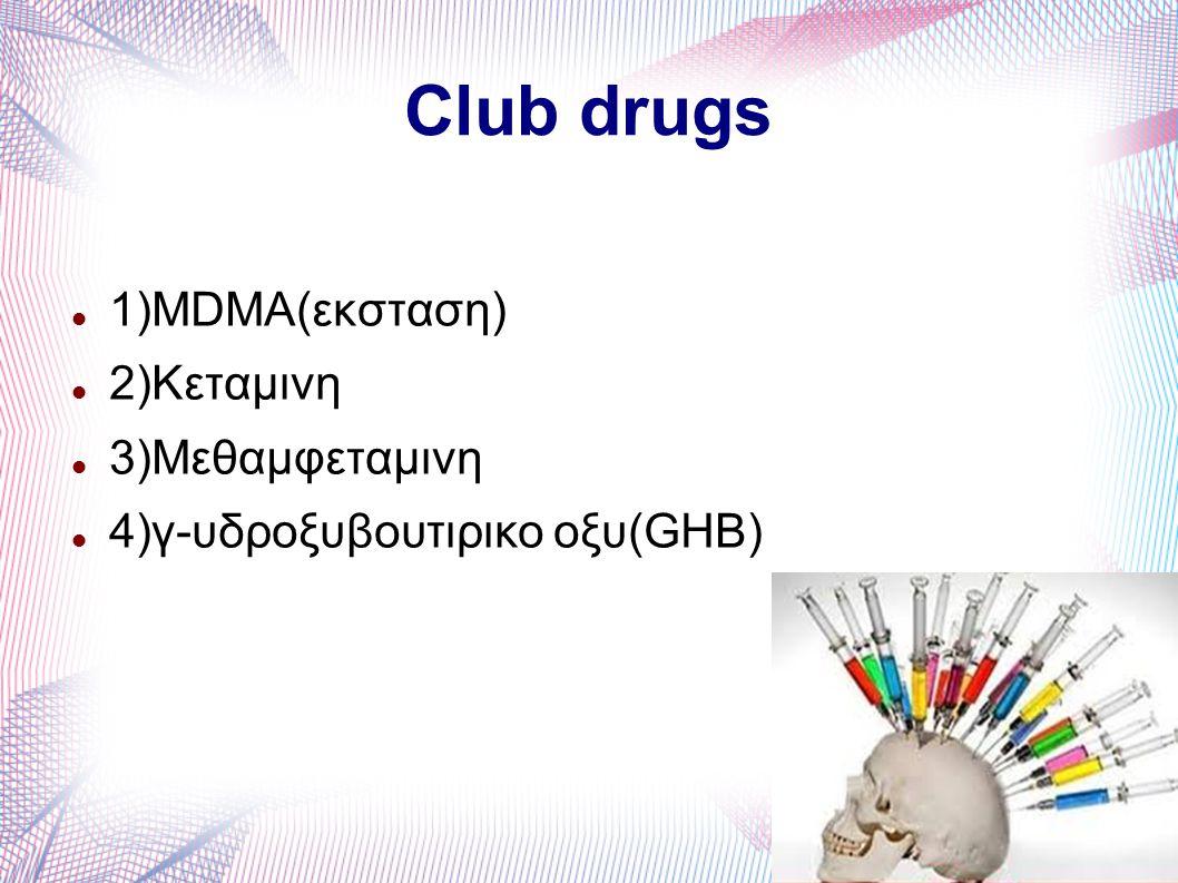 Club drugs 1)MDMA(εκσταση) 2)Κεταμινη 3)Μεθαμφεταμινη 4)γ-υδροξυβουτιρικο οξυ(GHB)