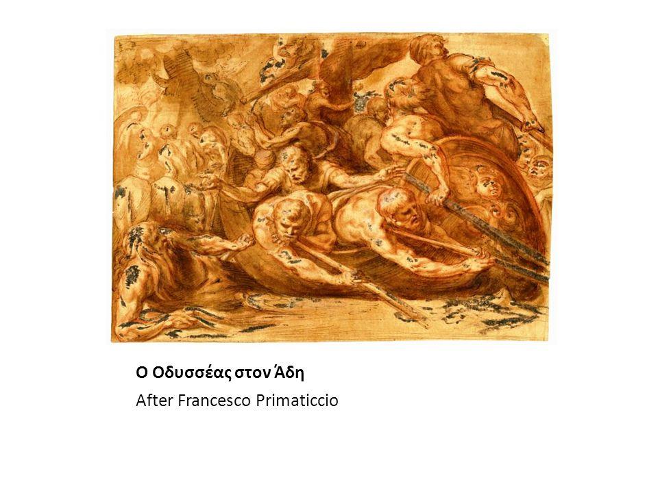 Ο Οδυσσέας στον Άδη After Francesco Primaticcio