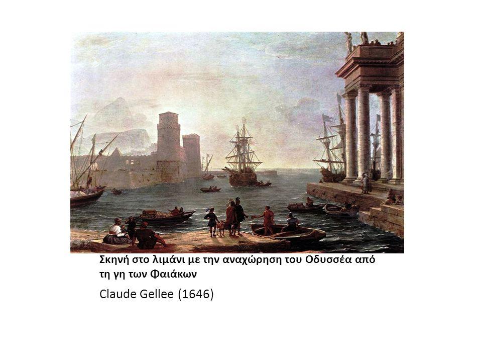 Σκηνή στο λιμάνι με την αναχώρηση του Οδυσσέα από τη γη των Φαιάκων Claude Gellee (1646)