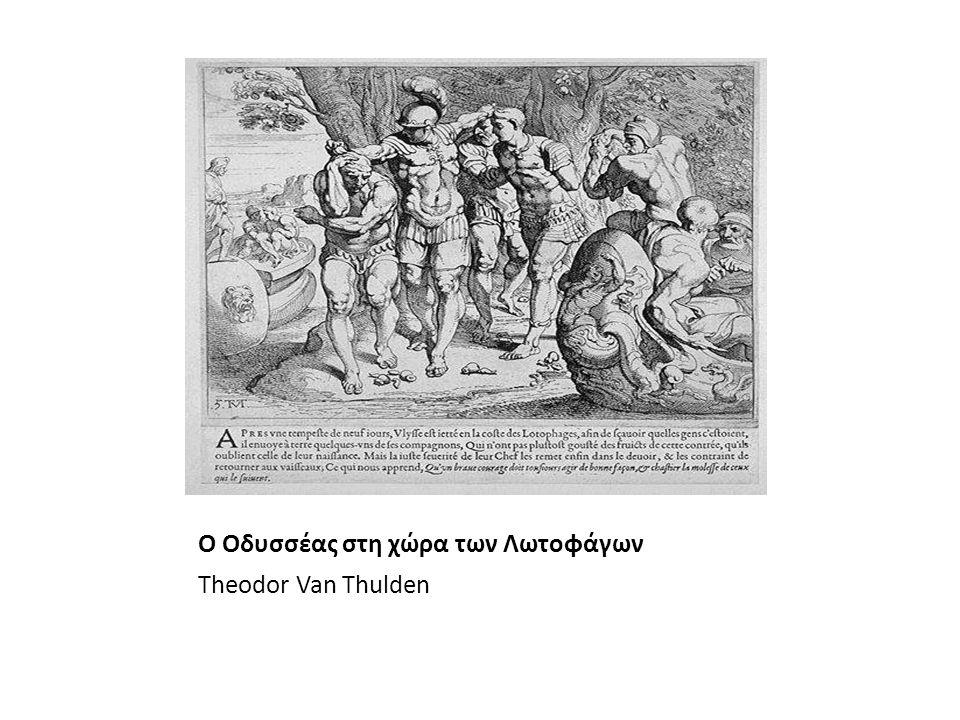 Ο Οδυσσέας στη χώρα των Λωτοφάγων Theodor Van Thulden