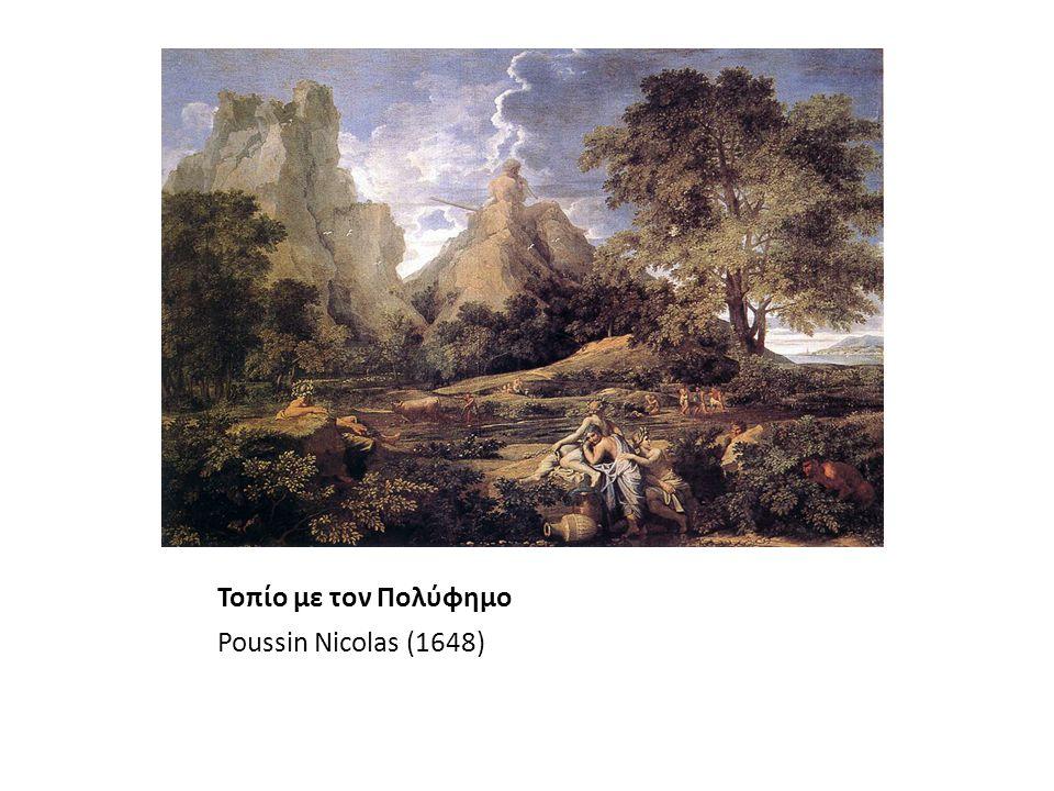 Τοπίο με τον Πολύφημο Poussin Nicolas (1648)