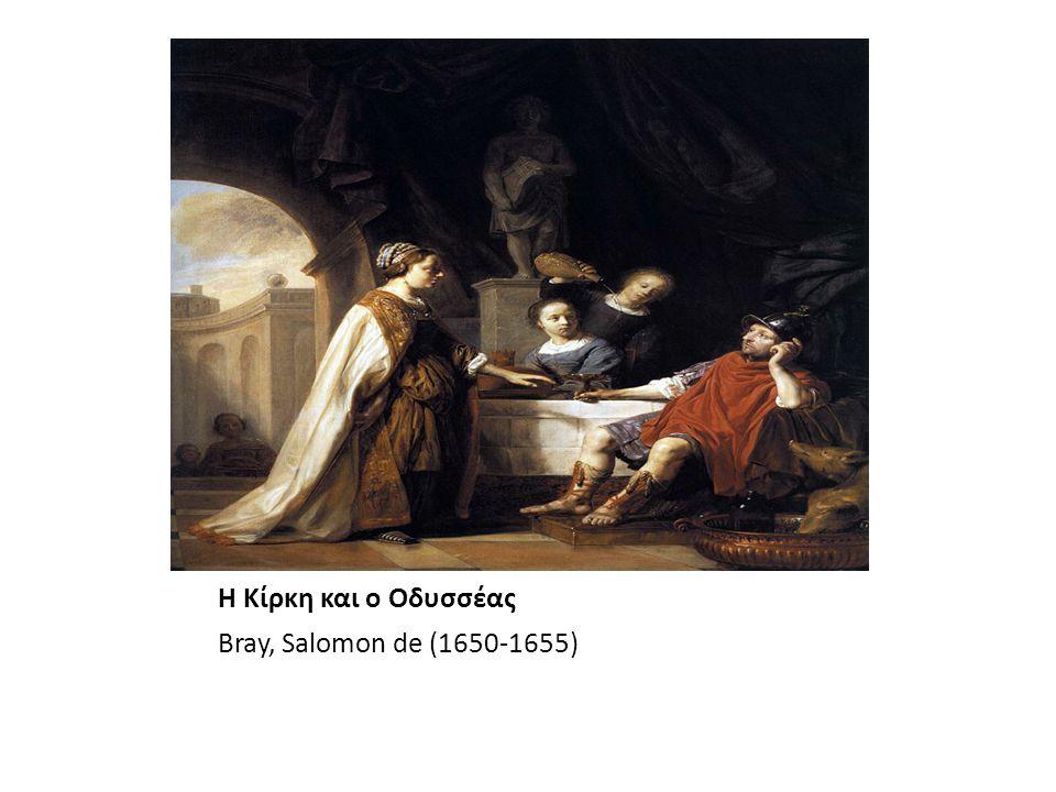 Η Κίρκη και ο Οδυσσέας Bray, Salomon de (1650-1655)