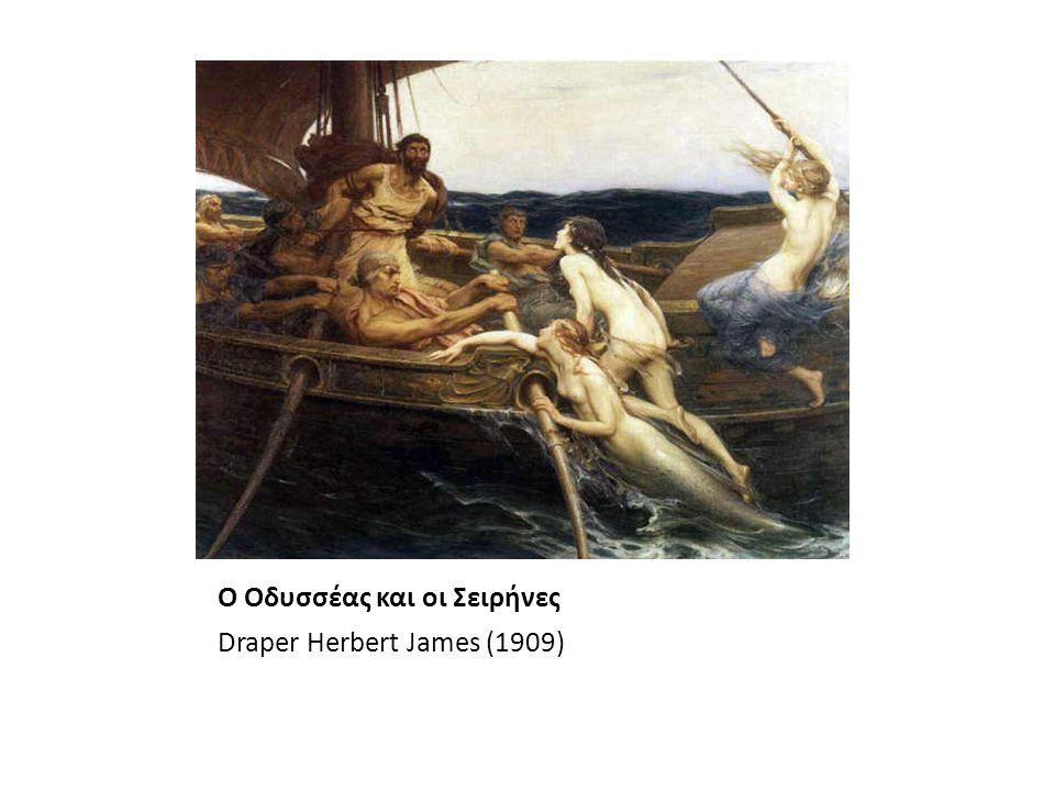 Ο Οδυσσέας και οι Σειρήνες Draper Herbert James (1909)