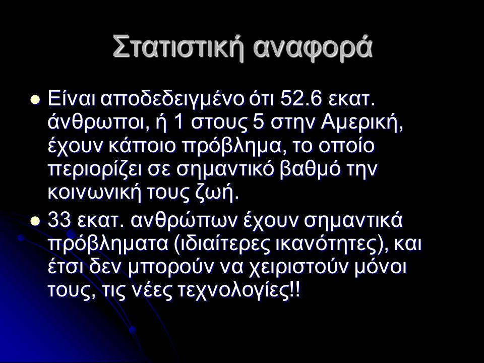 Η καλύτερη στιγμή για τη θεωρία, είναι η εφαρμογή της στην πράξη… Ν. Καζαντζάκης