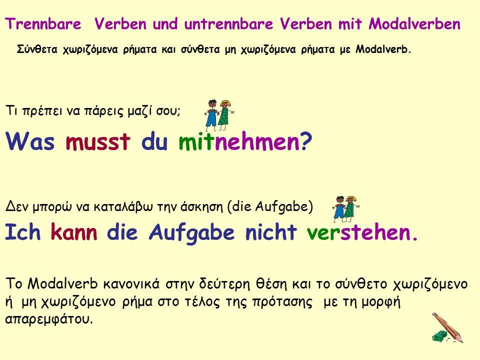 Was musst du mitnehmen? Trennbare Verben und untrennbare Verben mit Modalverben Σύνθετα χωριζόμενα ρήματα και σύνθετα μη χωριζόμενα ρήματα με Modalver