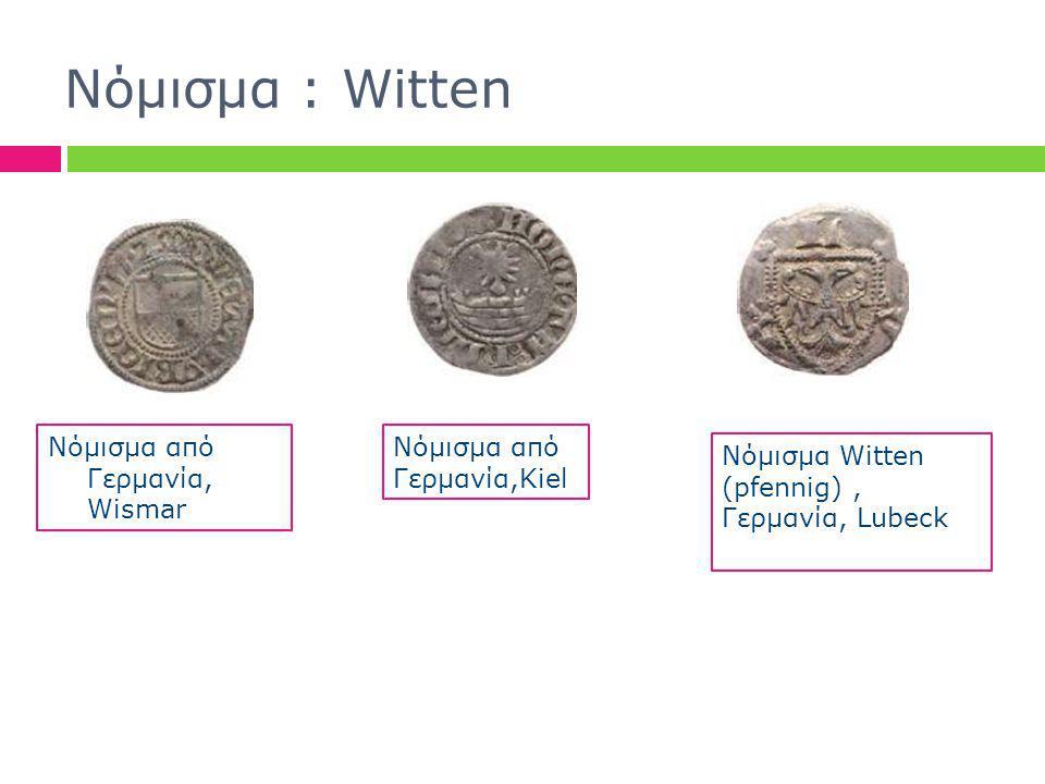 Νόμισμα : Witten Nόμισμα από Γερμανία, Wismar Νόμισμα από Γερμανία,Kiel Νόμισμα Witten (pfennig), Γερμανία, Lubeck