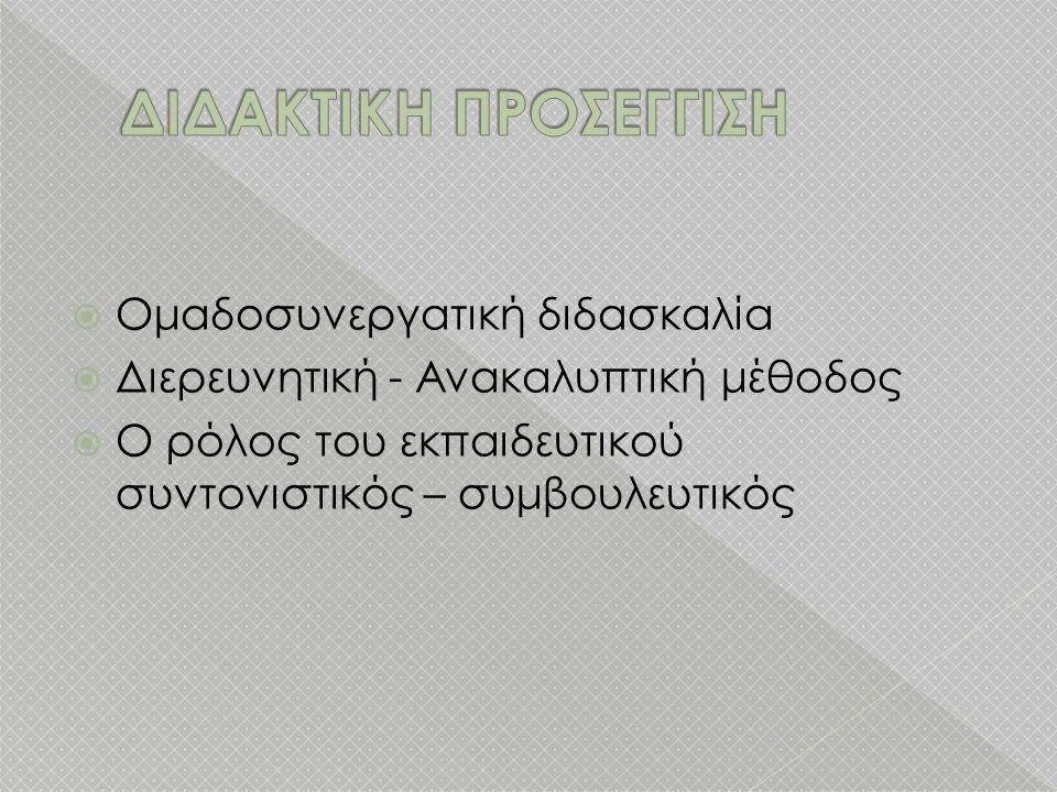 › Επισκεφτείτε τον ιστοχώρο  http://www.tovima.gr/opinions/article/.