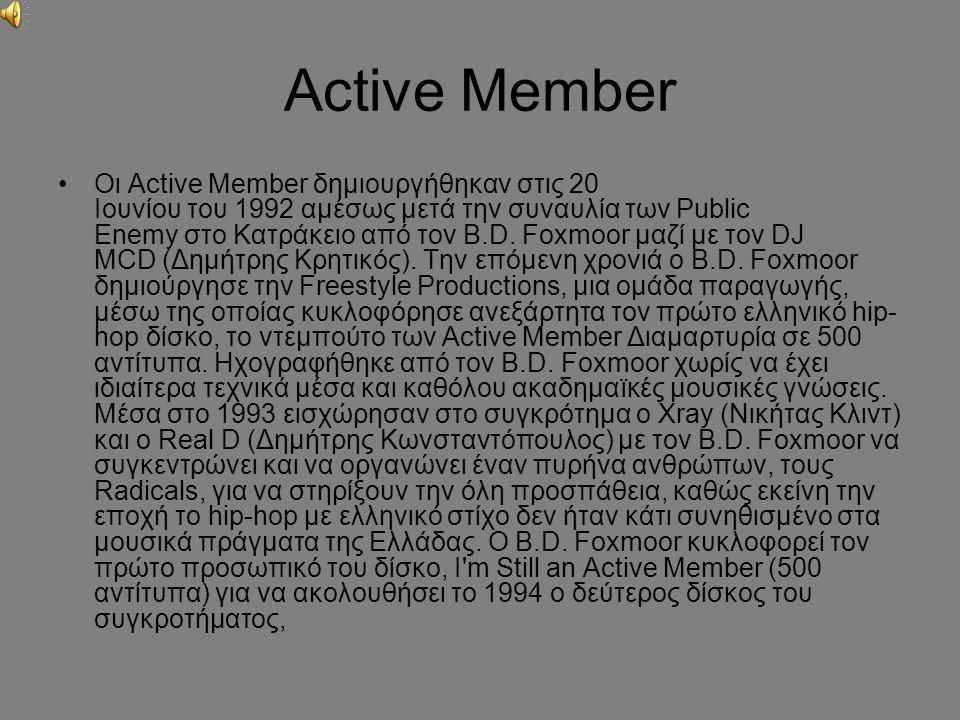 Active Member Οι Active Member δημιουργήθηκαν στις 20 Ιουνίου του 1992 αμέσως μετά την συναυλία των Public Enemy στο Κατράκειο από τον B.D. Foxmoor μα