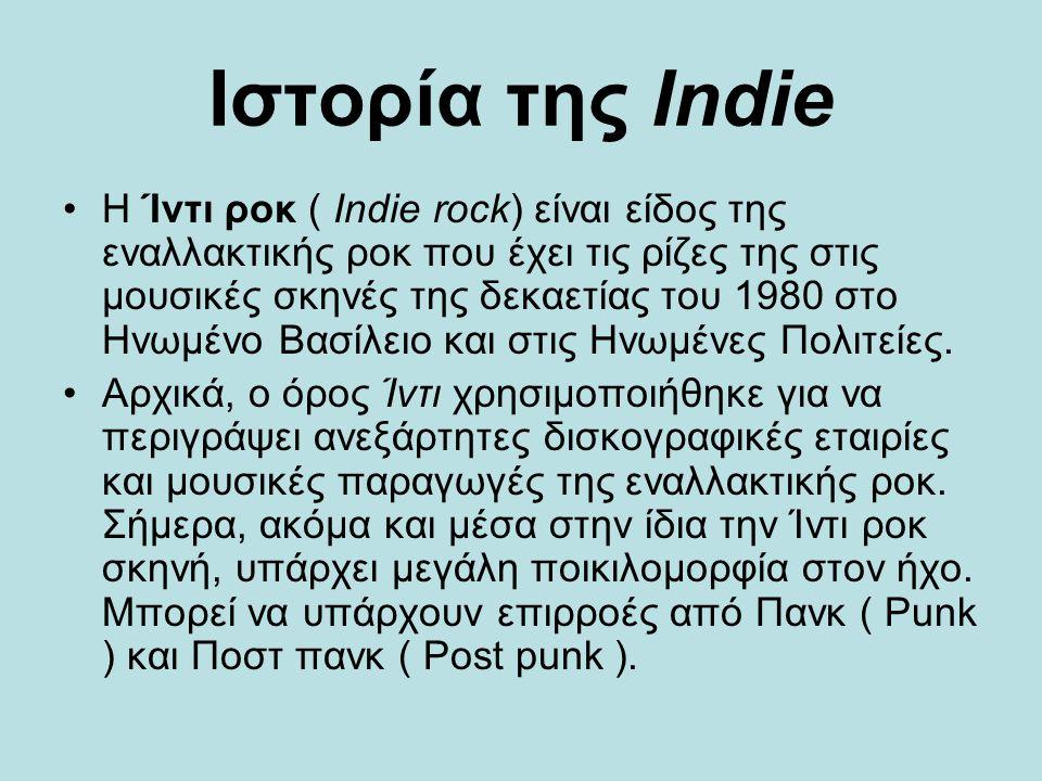 Ιστορία της Indie Η Ίντι ροκ ( Indie rock) είναι είδος της εναλλακτικής ροκ που έχει τις ρίζες της στις μουσικές σκηνές της δεκαετίας του 1980 στο Ηνω
