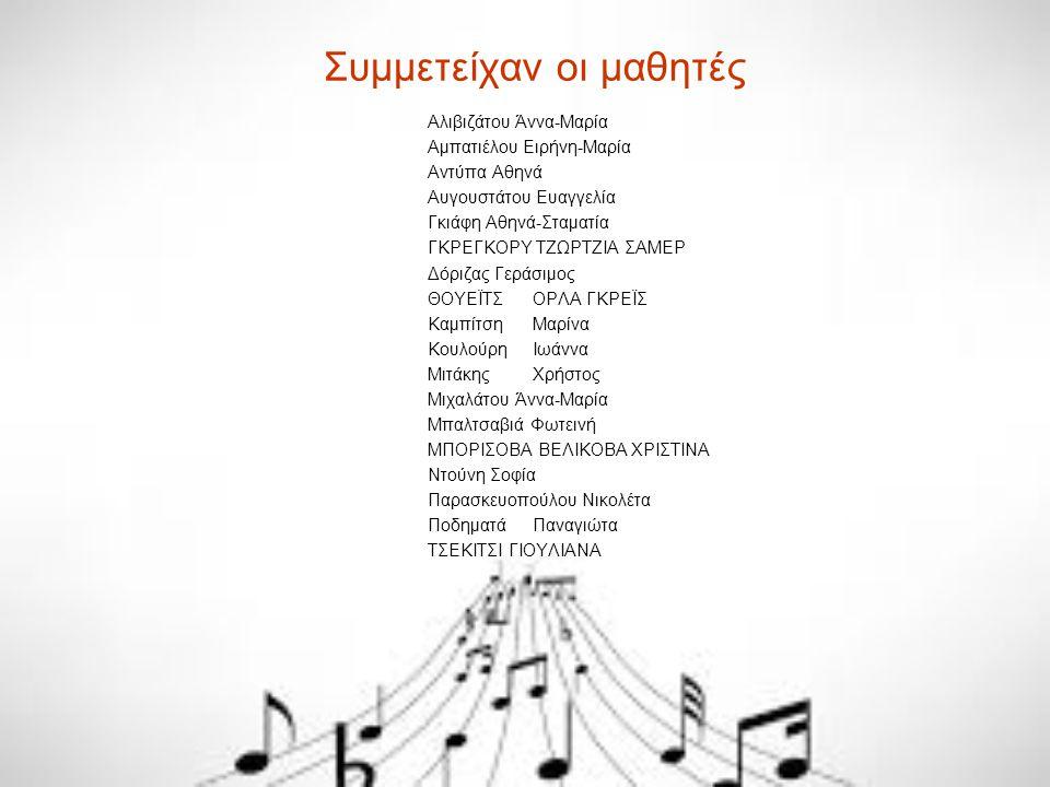 Τώρα ακούμε «Στα χρόνια της υπομονής» επιλέγει ο Χρήστος Μιτάκης https://www.youtube.c om/watch?v=- UbS6iI7lDU Ένα τραγούδι που είναι γνωστό και παρόλο που δεν είναι καινούργιο, δεν έχει χάσει την αξία του.