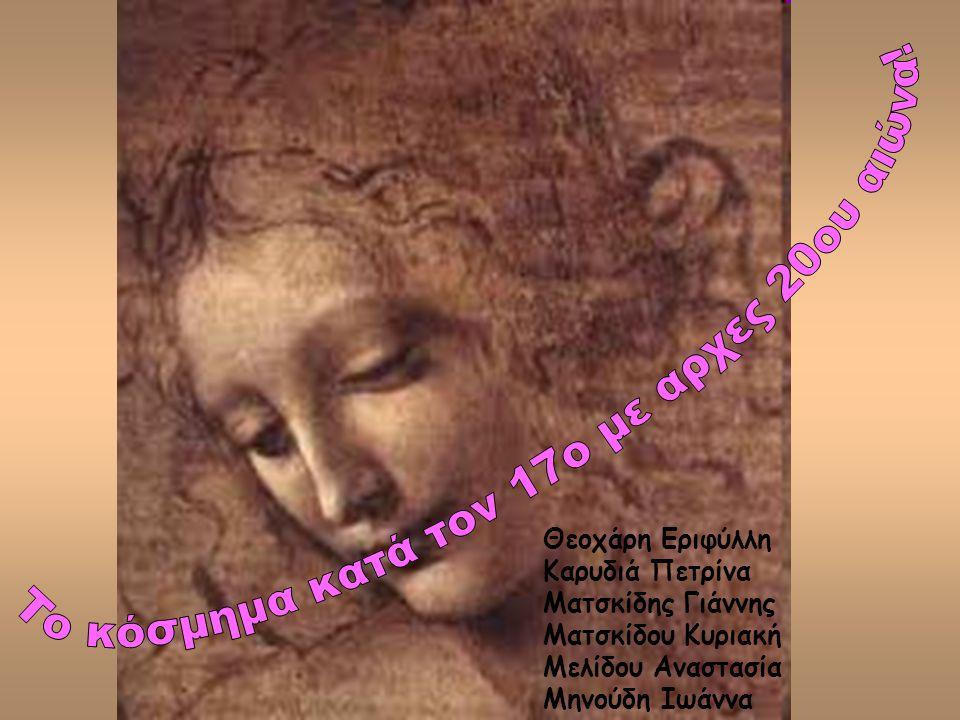 Θεοχάρη Εριφύλλη Καρυδιά Πετρίνα Ματσκίδης Γιάννης Ματσκίδου Κυριακή Μελίδου Αναστασία Μηνούδη Ιωάννα