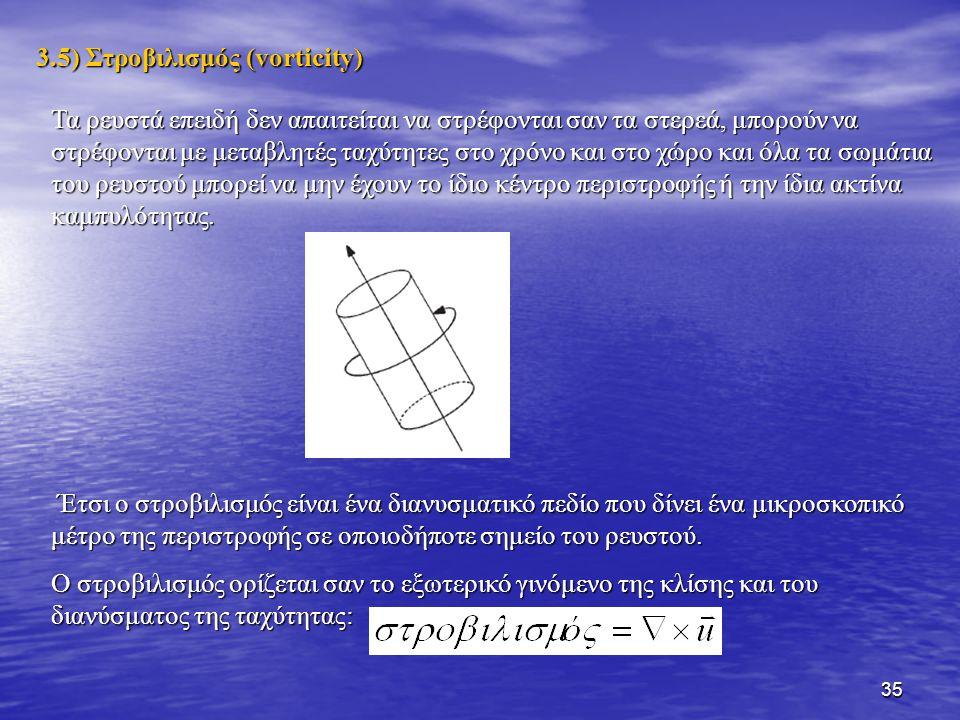 36 Επομένως, ο στροβιλισμός (vorticity) είναι ένα μέτρο της τοπικής περιστροφής της ατμόσφαιρας.