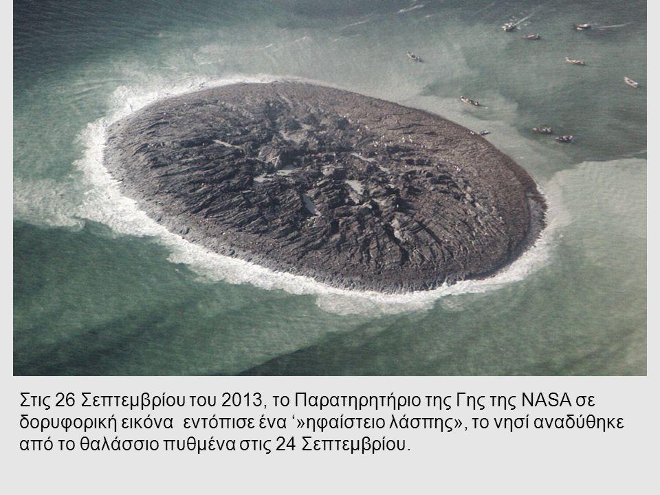 Στις κινήσεις των λιθοσφαιρικών πλακών οφείλεται και η δημιουργία των ηφαιστείων.