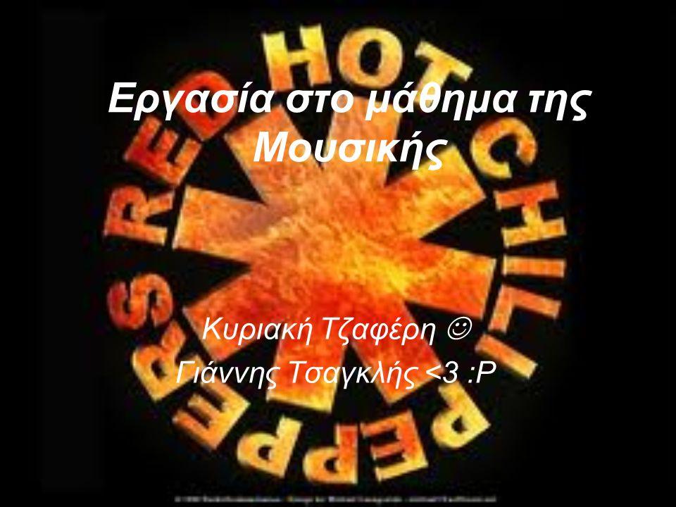 Οι Red Hot Chili Peppers είναι ένα αμερικάνικο ροκ συγκρότημα που ιδρύθηκε στο Los Angeles το 1983.