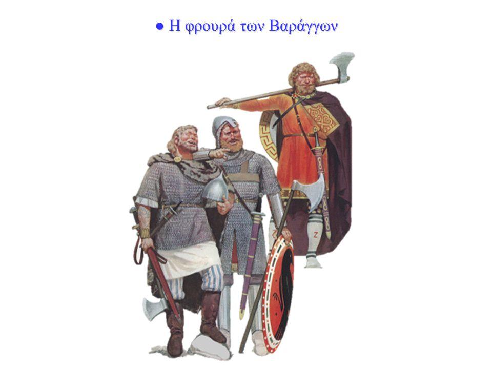 Mετάφραση προηγούμενων αποσπασμάτων: (196.17-197.18) Περίπου τη δεύτερη ώρα της ημέρας (στις 8 το πρωί), όταν καθίσει (ανέβει) αυτός που πρόκειται να χρισθεί αυτοκράτορας πάνω σε ασπίδα, ο βασιλιάς και πατέρας αυτού που αναγορεύεται, αν είναι ζωντανός, και ο πατριάρχης αφού πιάσουν το μπροστινό μέρος της ασπίδας, και από τους υπόλοιπους όσοι από τους αξιωματούχους υπερέχουν και μαζί οι δεσπότες και σεβαστοκράτορες, αν υπάρχουν, ή προπάντων οι πιο επιφανείς από τους συγκλητικούς, και αφού τον σηκώσουν όσο πιο ψηλά (γίνεται) μαζί με την ασπίδα, τον επιδεικνύουν στα πλήθη που από παντού στέκονται γύρω.