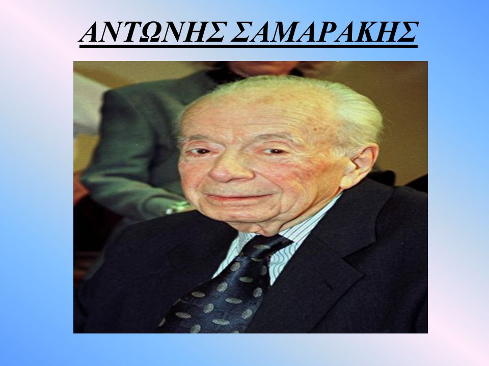 Ερ: Σχολιάζοντας τα επεισόδια στις Βάσεις, ο Κυβερνητικός Εκπρόσωπος στην Κύπρο δήλωσε ότι κανείς δεν γίνεται να θέτει σε κίνδυνο τα εθνικά συμφέροντα...